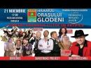 LIVE! Праздничный концерт, организованный Фондом «Ренато Усатый» по случаю Дня города Глодян с участием Иона Суручану, Sunstroke