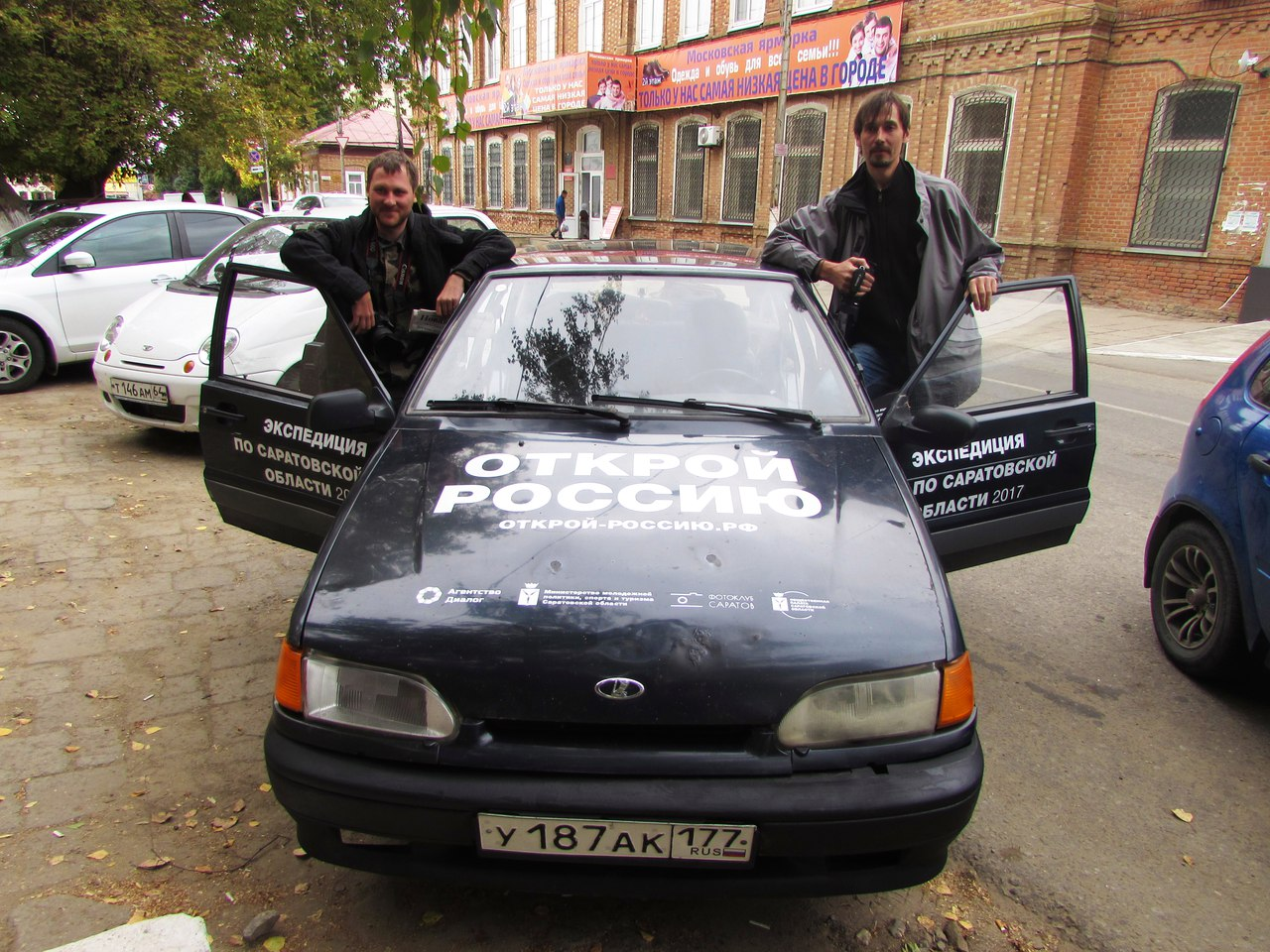 Эдвард Давтян (слева) и Александр Милашечкин (справа)