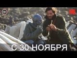 Дублированный трейлер фильма «Атлантида»