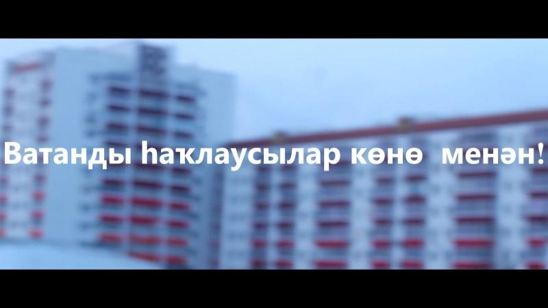 Дауытова Айһылыу
