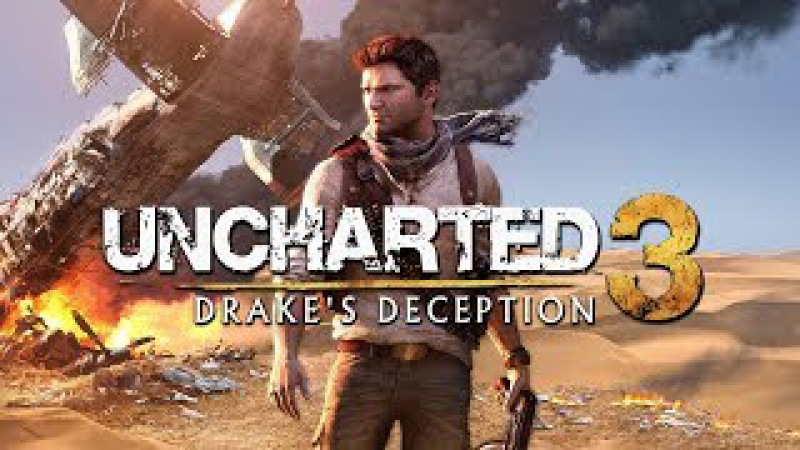 Uncharted 3: Multiplayer возвращение домой - PS3 [RUS-afin]