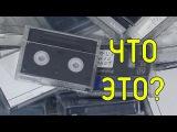 Оцифровка видеокассеты по USB