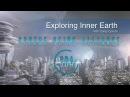 Кори Гуд Сотовая Земля Внутренние Земные и Внеземные Цивилизации