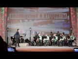 Эстрадный оркестр ГКСКТИИ  sounds of Metallica - Enter Sandman