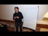 Доктор Джин Пэх, расшифровка карт ба-цзы на примере слушателей