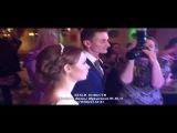 Свадьба Дианы Шурыгиной Первые кадры