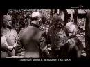 История Курской битва два взгляда России и Германии