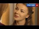 Куда уходят дожди (2016) - Новые фильмы 2016   Русские мелодрамы 2016 смотреть сериал ки