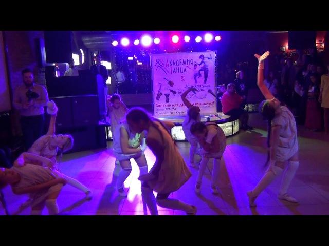 Эстрадные танцы (Белый город) Старшая группа