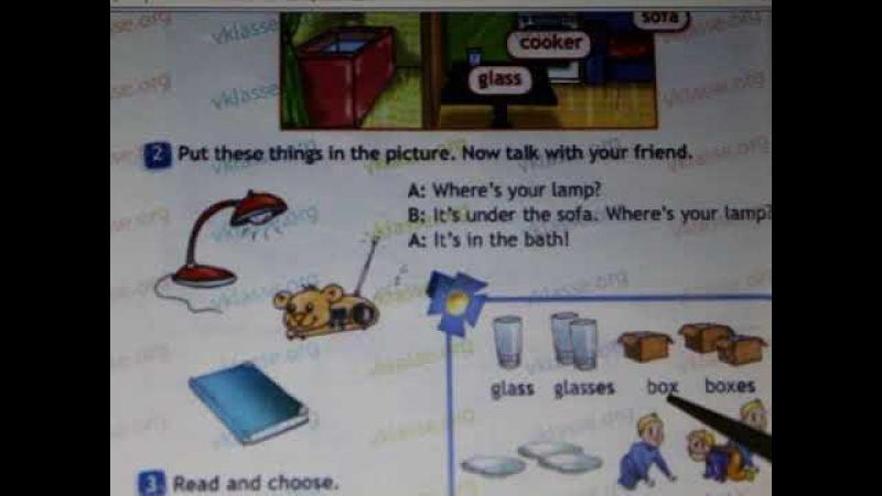 Урок английского языка по учебнику (
