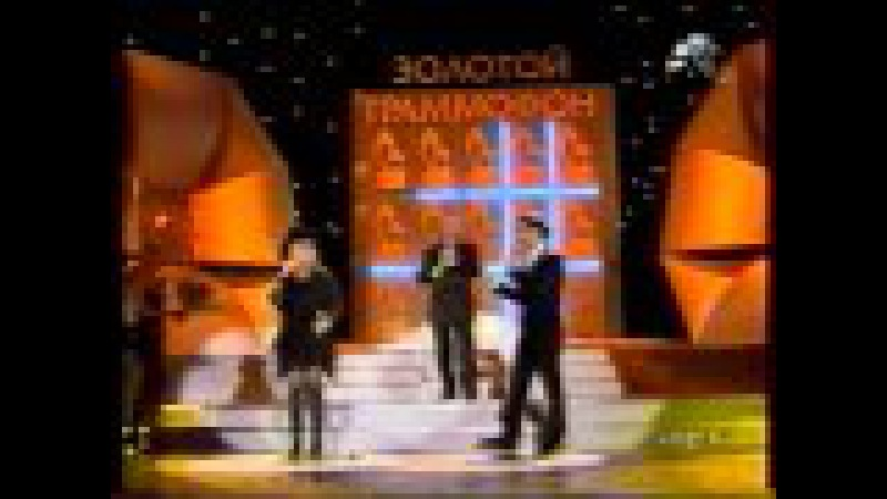 Алла Пугачёва и Максим Галкин - Холодно; Это - любовь (СПб, Золотой граммофон 2002)