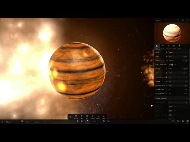 Как превратить Юпитер в коричневый карлик, и что из этого получится