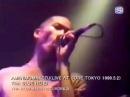 雨ニモマケズ Ame Ni Mo Makezu 1999 Live THA BLUE HERB
