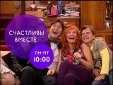 Промо ТНТ4. Ролик