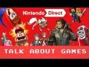 Nintendo Direct September 2017 - Talk About Games