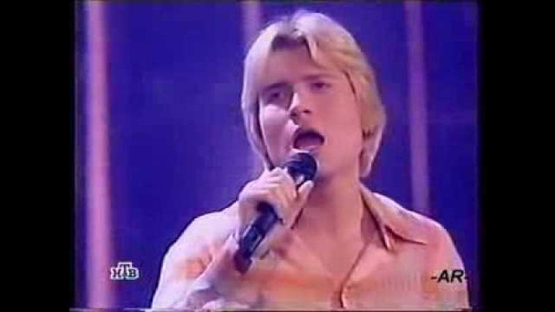 Николай Басков - The Power of Love - 2002 - Звёздная осень на НТВ