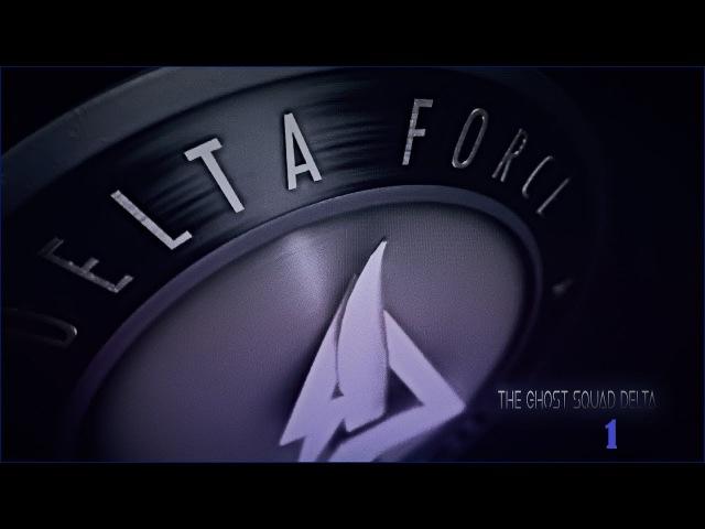 Как проходили съёмки фильма «The Ghost Squad – Delta». 1 день.