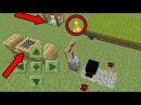 Майнкрафт 6 СЕКРЕТНЫХ ВЕЩЕЙ О КОТОРЫХ ВЫ НЕ ЗНАЛИ В МАЙНКРАФТЕ Xbox PE PC PS