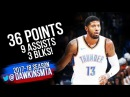 Paul George Full Highlights 2017.12.01 vs Timberwolves - 36 Pts, 9 Assists, 3 Blks, 2 GOOD!