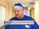 В Костроме начали проводить уникальные для региона операции на сердце