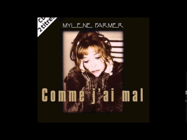 Comme j'ai mal (version instrumentale) - Mylène Farmer (1995)