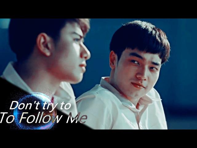 Peun Singha | Don't Try To Follow Me