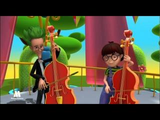 Aprender los instrumentos de cuerda. Musica para niños