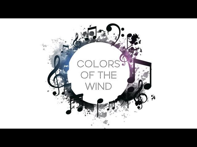 Pocahontas - Colors of the wind (Original Cover by Alena Atrina)