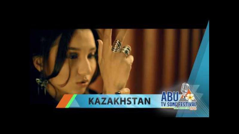 AYREE - Жаса қазағым, Алға! (5th ABU TV SONG FESTIVAL 2016 in Bali)