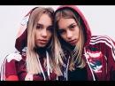 Обаятельные близняшки покорившие Инстаграм Beautiful Twins Lisa and Lena