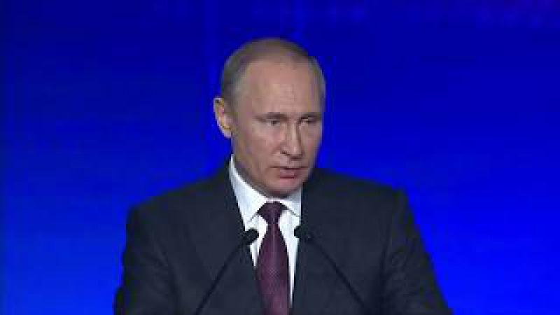 Vladimir Putin * INNOPROM-2017