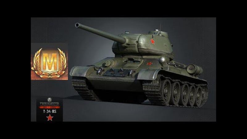 Т34 85