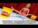 Барби мультик на русском играем в куклы barbie мультфильм для детей про барби растя...