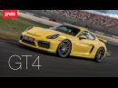Porsche Cayman GT4 тест-драйв с Михаилом Петровским - видео с YouTube-канала DRIVE