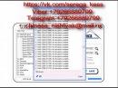 DTC Remover v 1 8 5 0 Программа для тех,кто правит прошивки