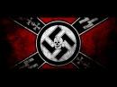 Тайный Третьего рейха Часть 1 Аненербе, нацистское золото
