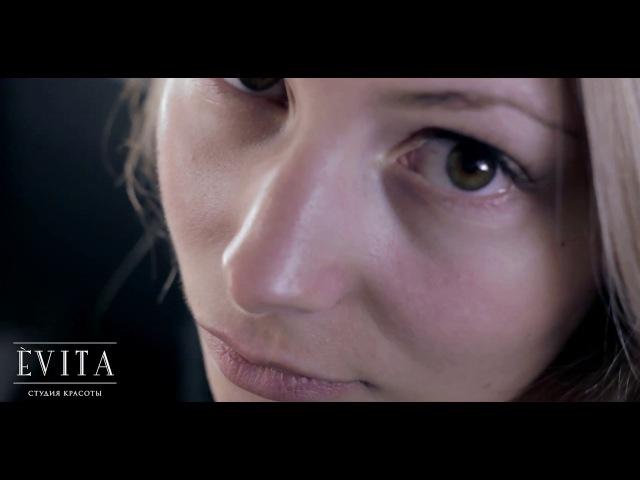 Eyelashes for Evita