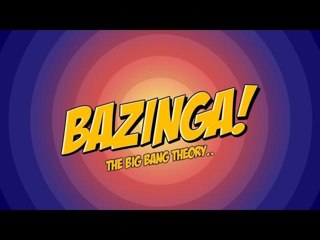 Изучаем английский по сериалу The Big Bang Theory [GeekBrains]