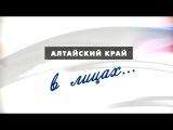 Художник Иван Мамонтов. 1 часть