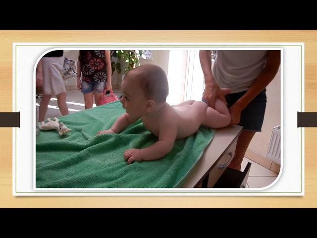 Курсы детского массажа Киев Одесса Херсон