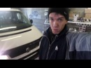 13 Volkswagen T4 Часть 1 Установка линз с глазами , шлифовка стёкл