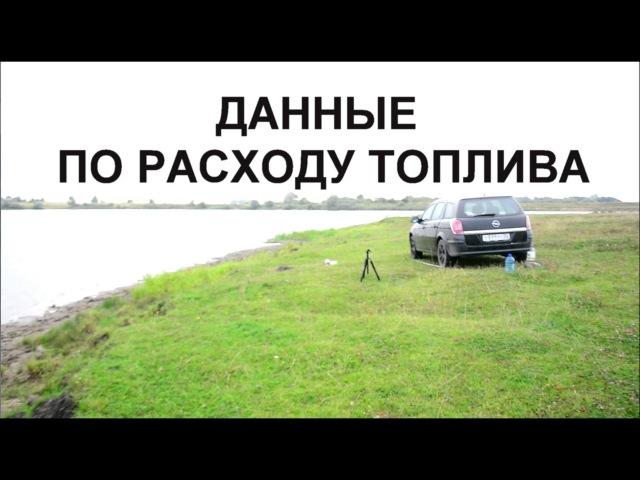 Сравнение стоковой прошивки и адакт ADACT MOD5 EURO4 Opel Astra H » Freewka.com - Смотреть онлайн в хорощем качестве