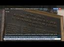 Новости на Россия 24 Сезон Норд Ост 15 лет назад произошел один из самых страшных терактов в истории России