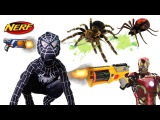Nerf Spider Attack Spiderman with Ironman Нерф Война ПАУКИ Атакуют Человека Паука
