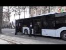 Шӯхиҳои Аловуддин Автобус