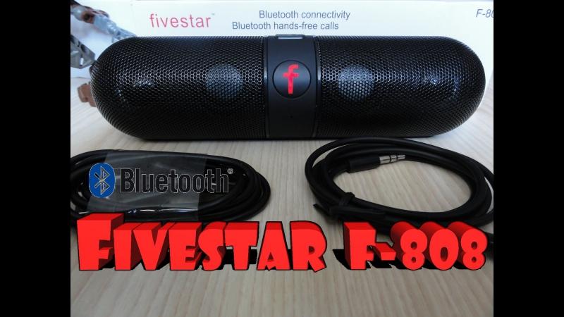 [Grizzly] Супер Bluetooth Колонка Fivestar F 808 посылка из Китая по шикарной цене