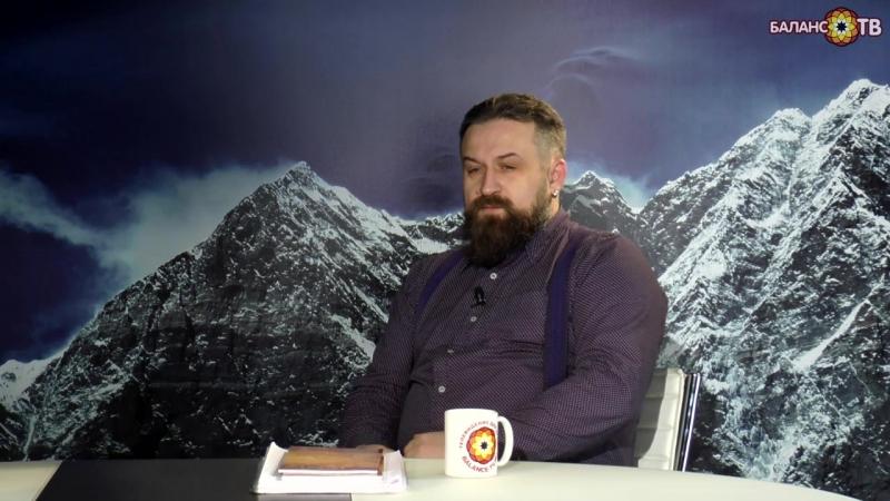 Алексей (МАГИСТР) Маслов - поэт. Интервью на БАЛАНС ТВ
