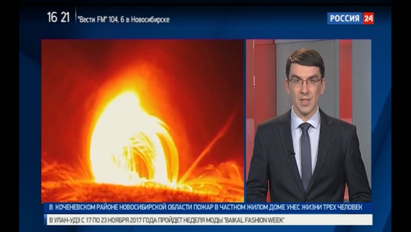 «Вести» узнали, грозит ли опасность Земле из-за исчезновения пятен на Солнце