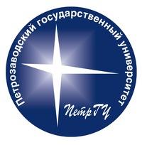 Заявка на дистанционное обучение в Петрозаводский государственный университет