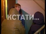 Пирамида по знакомству - жительница Дзержинска загнала десятки своих друзей и знакомых в кредитную кабалу
